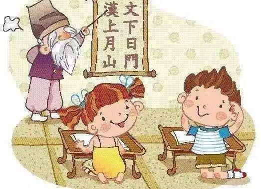 「边看边说」中国传统文化的瑰宝--对联