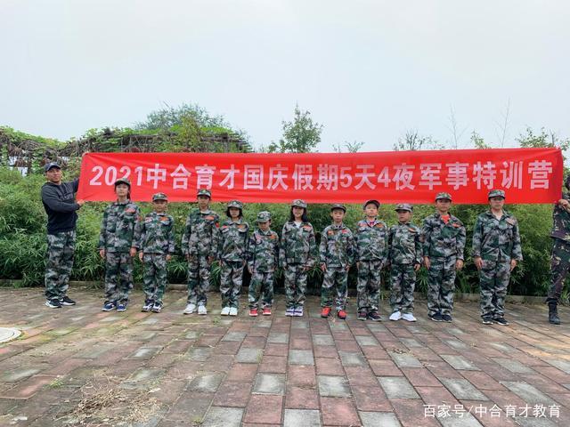 北京中合育才国庆特训营系列报道之一:封闭训练,成就梦想