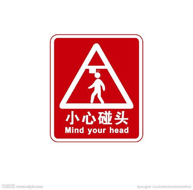 如何避免令人啼笑皆非的英文标识翻译