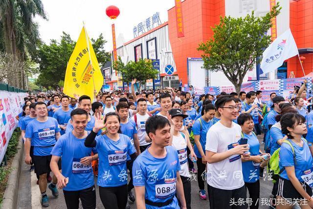 2018广西梧州市南粤家居杯职工团队协作欢乐
