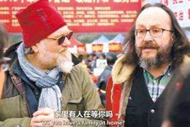外国人眼里的中国年:BBC下的镜头,春运春晚烟