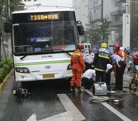 738路公交车肇事案司机获刑1年 曾致2死1伤