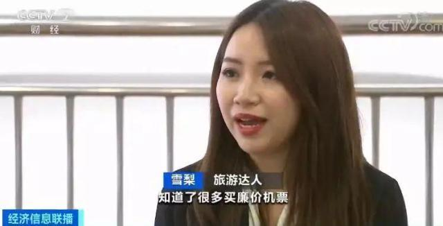 能上天入海还能收入几十万的职业是啥?-中国传真