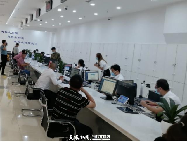 贵州企业职工养老保险省级统筹信息系统在六盘水市试点上线