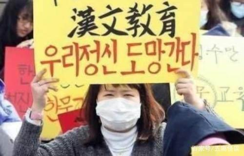 韩国将汉字申遗,日本和越南提出质疑:我们的文