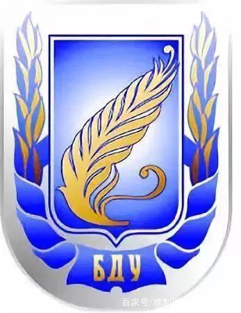 离家近、花费低,俄罗斯顶尖学府,白俄罗斯国立