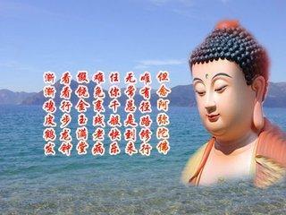 南无阿弥陀佛是什么意思?为什么僧人们要经