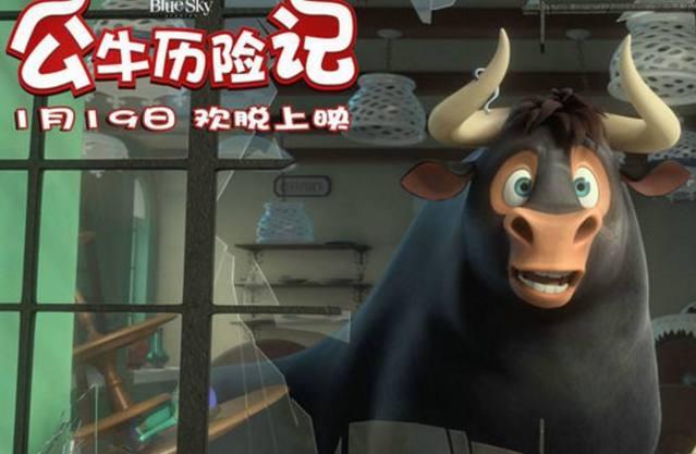 金球奖提名动画《公牛历险记》发布新预告!