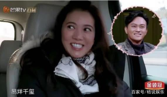 综艺 妻子的浪漫旅行 第二季飞行嘉宾是谁
