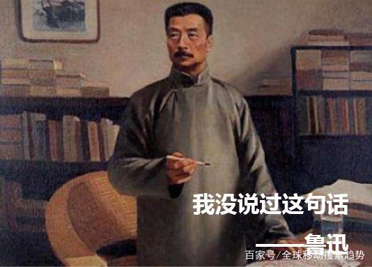 北漂青年百度圖鑑