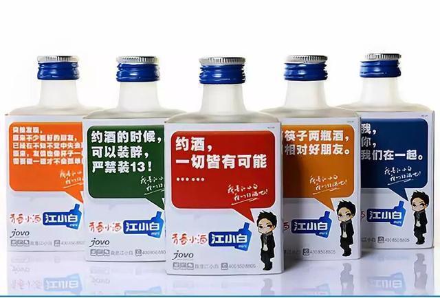 中国最难喝的白酒要上市?-中国传真