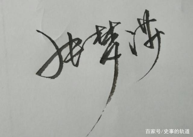 在中国排名前十的姓氏,这些姓氏人口最多,这里