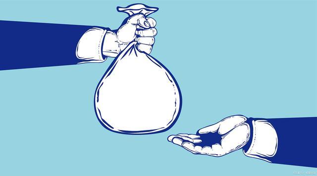 央行金融机构评级:影响上市、增资、财政存款和再贷款!