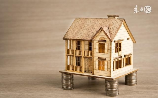会计实务实操:房地产预售阶段销售所得税预缴