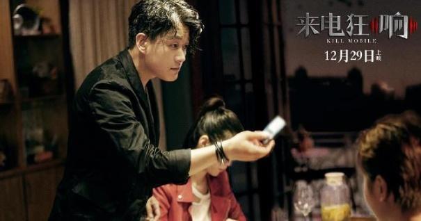 《来电狂响》票房破4亿,佟大为马丽的演技让人