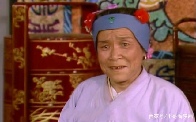 《红楼梦》中刘姥姥二进贾府,其背后的真实意