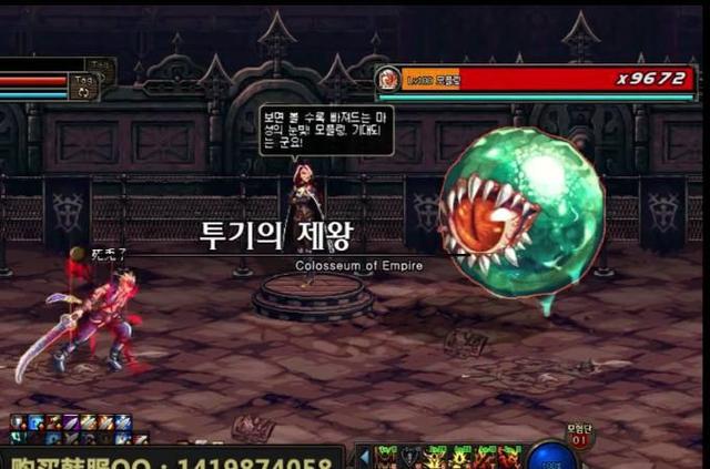 DNF:韩服更新后90散件也可以升级成90A,游戏