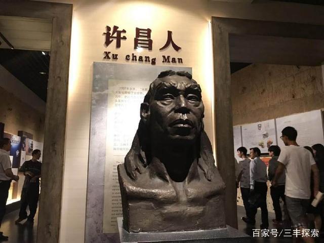 中国人起源于非洲古人类?这种被认为是新型的