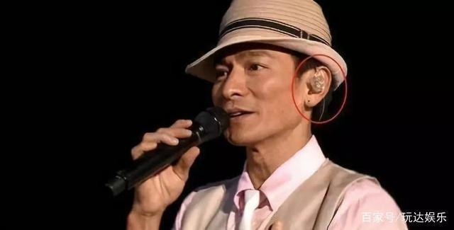 演唱会上的那些歌手耳朵里戴的是什么玩意儿?