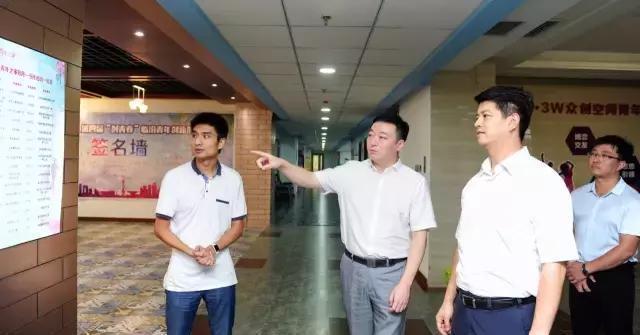 共青团山西省委书记黄巍在我市调研