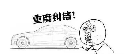 永远买不到抵押车的几种人!