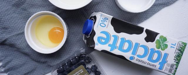睡前喝牛奶会胖吗?什么时候喝牛奶减肥?