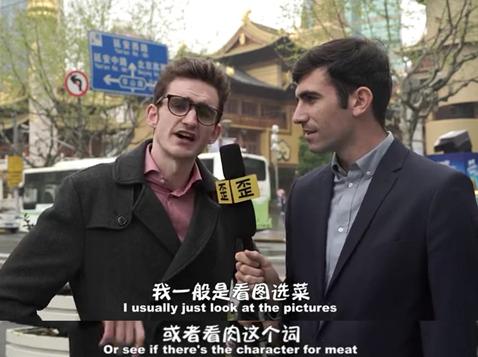 外国人感叹中国外卖系统:绝对的世界第一!