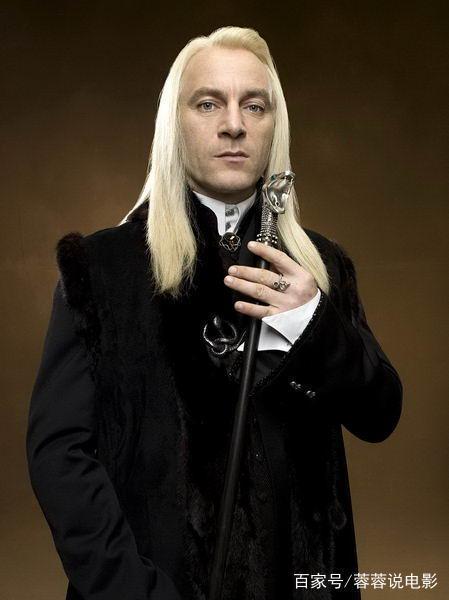 《哈利波特》:卢修斯马尔福的处事之道