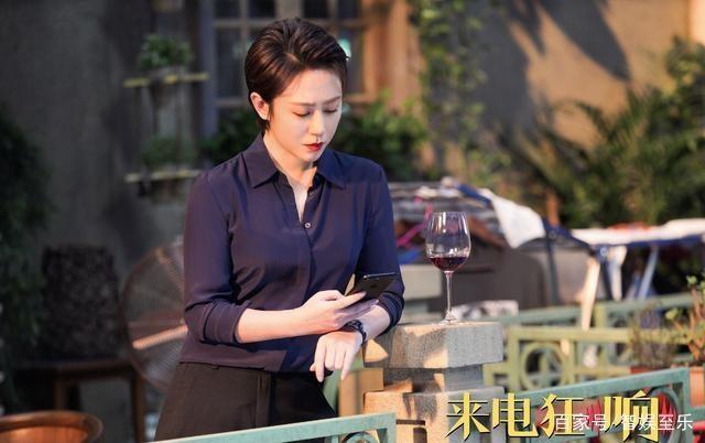 《来电狂响》:佟大为马丽乔杉为何能把一场桌