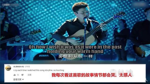 「老外热评」看中国歌曲《父亲》评论翻译:哭