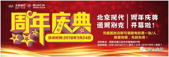 资阳市人力资源和社会保障局关于四川省社会保