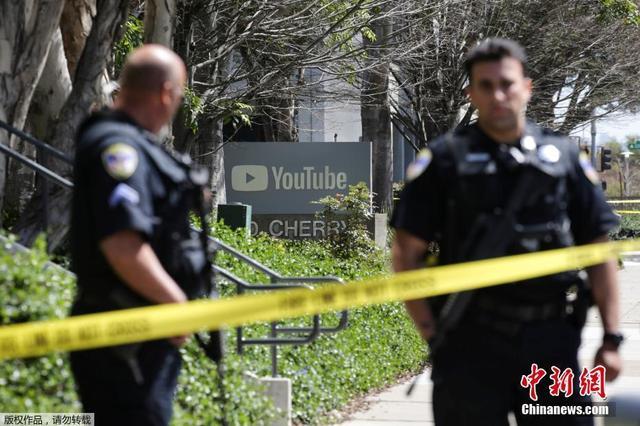 YouTube總部發生槍擊案 女子槍擊男友後自盡