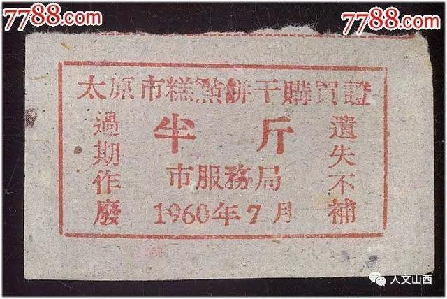 中国历史庚子年(每60年/次)-WordPress极简博客