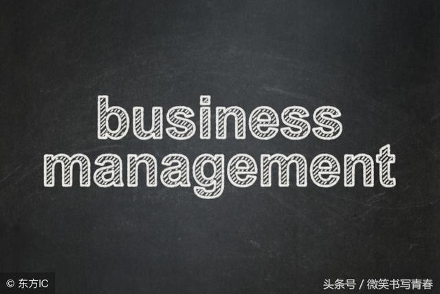 现代企业管理经典语录