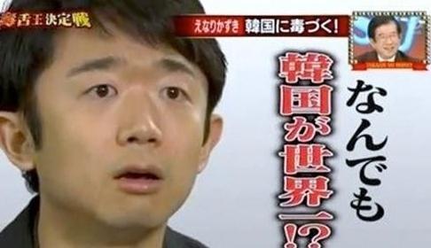 韩国申遗汉字,日本坐不住了,来看看日本网友对