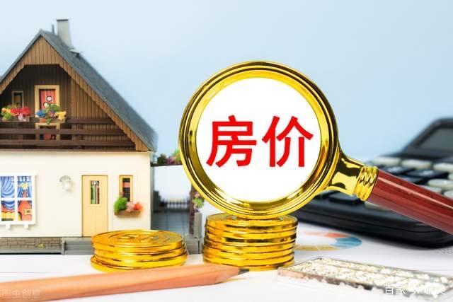 经济下行期,背上房贷与不买房的松绑生活,您更倾向于选择哪个?