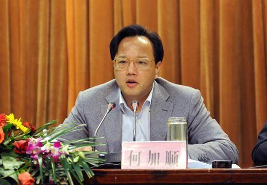 绍兴市委常委、宣传部长何加顺被查 落马前还