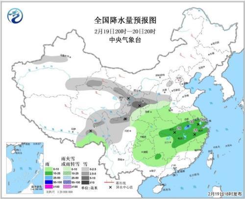 全國大部將有冷空氣活動 寧夏甘肅等地局地有大雪