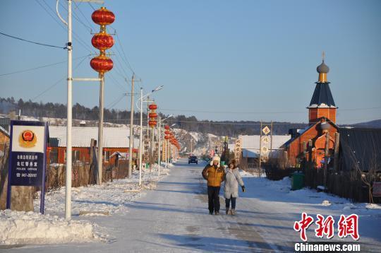 中國最北原始村莊年俗嬗變:「舊年味」品出「新時代」