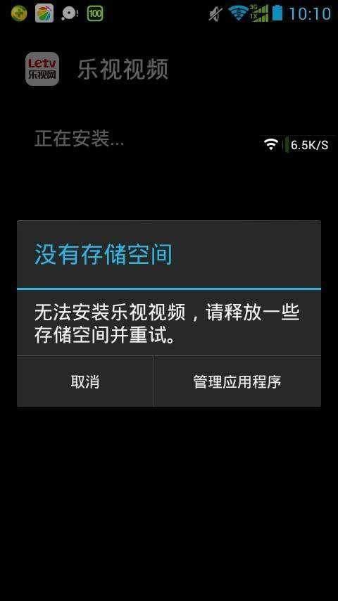不要用一键加速了,MIUI9将不再显示剩余内存