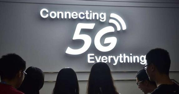 北京今年將推5G網絡試點 全國預計2020年規模化商用