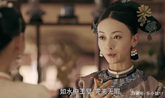 《延禧攻略》59集顺嫔现真身,魏璎珞为了救她