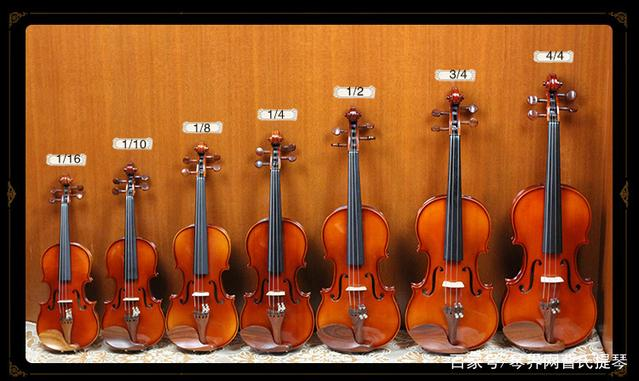 曹氏提琴 | 如何给孩子挑选合适的小提琴?