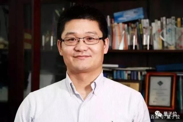 马化腾发起的科学探索奖首次颁出,50名中国大陆学者每人获300万 - 第7张  | 鹿鸣天涯
