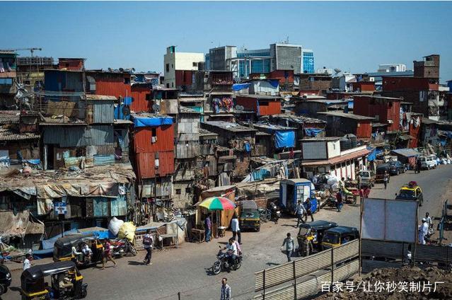 北京的天通苑,比起孟买的贫民窟,强在哪里了?