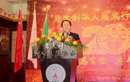 意華人服裝行業協會辦迎新年會 打造服務新生態