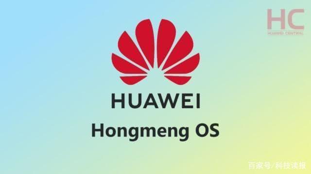 华为鸿蒙OS令人期待,国产智能设备不能一味依赖安卓