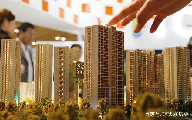 马云豪言房子会像葱似便宜拿350亿打价,地产老