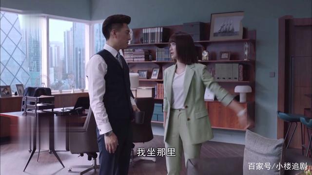《精英律师》大结局:罗槟签约科东,戴曦直面焦恩,皆大欢喜