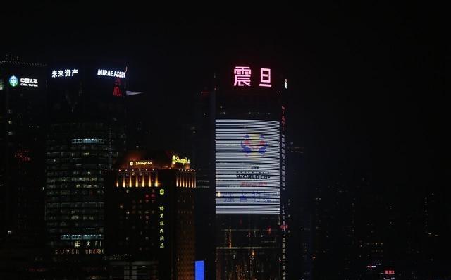 姚主席揭晓19年篮球世界杯会徽 东方明珠同时